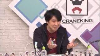 鈴村健一の若本規夫さんのモノマネ上手いw 鈴村健一 検索動画 39