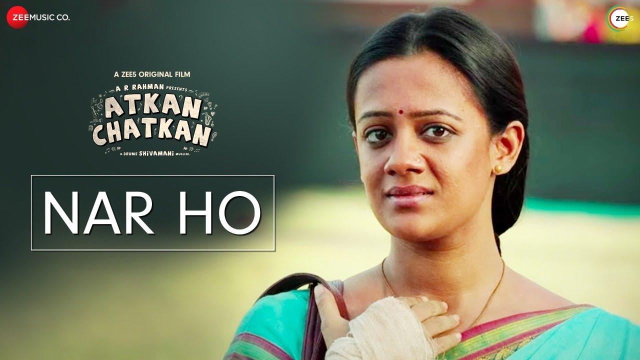 Nar Ho - Atkan Chatkan | Uthara Unnikrishnan | Drums Shivamani | Rashtrakavi Maithili Sharan Gupt