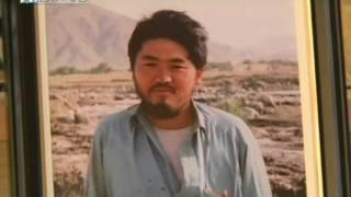 渇いた大地にまいた種~アフガンから届いた命の写真~(2)