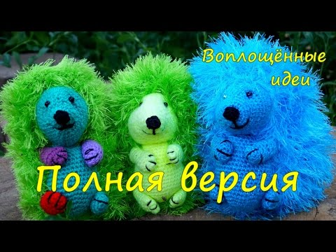 Майнкрафт Видео ОБЗОР АЛМАЗНОГО ДЕРЕВА