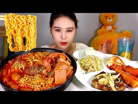 부대찌개 떡갈비 우동사리 라면사리 Budae jjigae(Korean spicy stew), Tteokgalbi, Ramyun, Udon noodles 먹방 Mukbang
