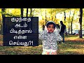 Teach Kids the Value of Money- Tamil Parenting Tips