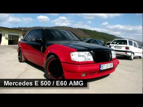 Mercedes E 500 / E 60 AMG