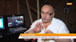 ICTV запустит 7 украинских сериалов, которые можно смотреть онлайн