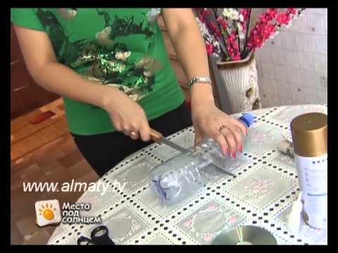 видео: Как сделать горшки из бутылок для растений?