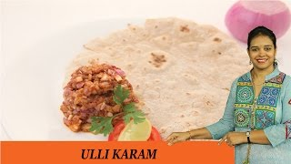 Ulli Karam Or Onion Karam - Mrs Vahchef