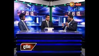 Dawasa Sirasa TV 05th December 2018 with Roshan Watawala, Asad Sali, Sripal Wanniarachchi Thumbnail