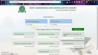 jamb 2017/2018 admission form