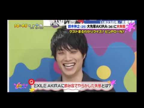 劇団EXILE 鈴木伸之が大先輩AKIRAに飲み会でやらかした大失態