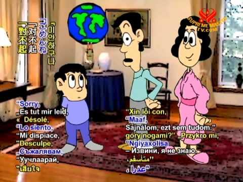 Joke of The Day - Aleron's Questions (In Ewe Language) - 22 Dec 2011