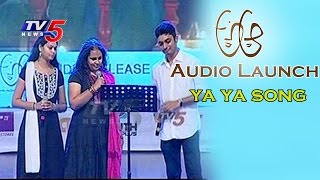 singers-abhayramyasaisivani-sings-ya-ya-song-a-aa-audio-launch-nithin-samantha-tv5-news