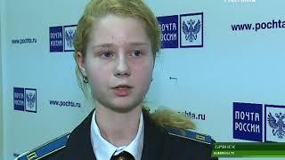 В Брянске отметили талантливых юных писателей 21 12 17