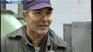 видео Телепрограмма. Программа телепередач. ТВ программа на все телевизионные каналы Украины.