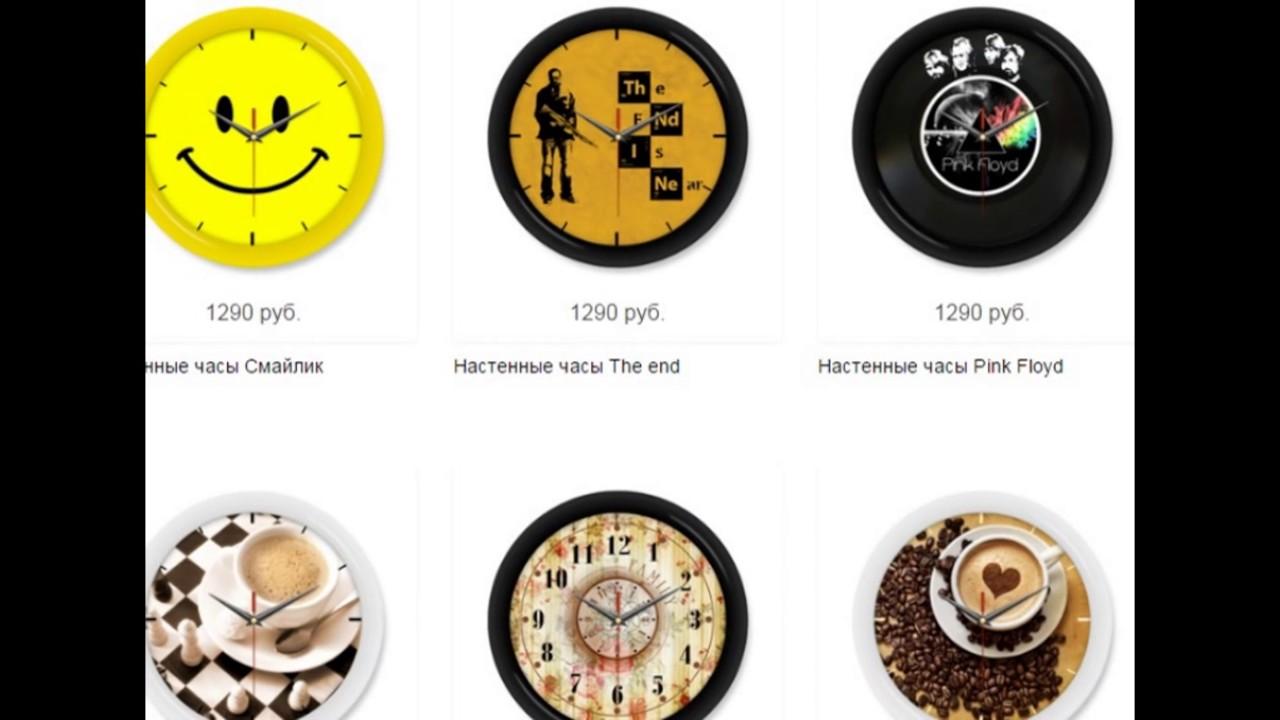 Часы дали настенные - A24Mag.ru - YouTube