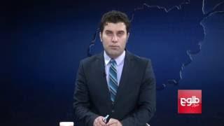 FARAKHABAR: Taliban's Fresh Offensive on Kunduz City Discussed