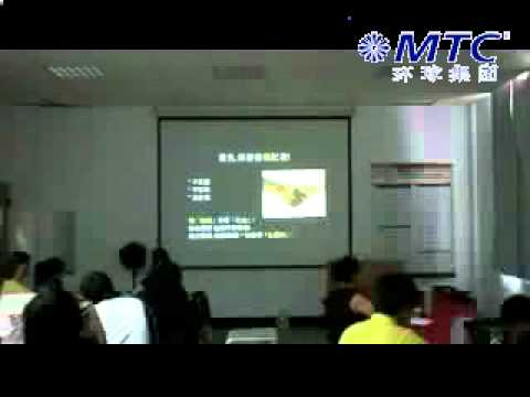 MTC Global Financial Services Group - offshore financial services lecture part 6