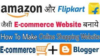 Wie Erstellen Sie Shopping-Website | Wie Zu dem Erstellen von E-commerce-Website Auf Blogger | Gute Kenntnisse