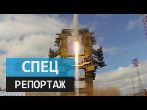 Архангельское телевидение