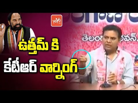 KTR Shocking Comments On Uttam Kumar Reddy | Telangana Bhavan | TRS | CM KCR | YOYO TV Channel