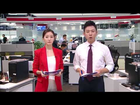 MBC NEWSDESK new graphic reinterlude
