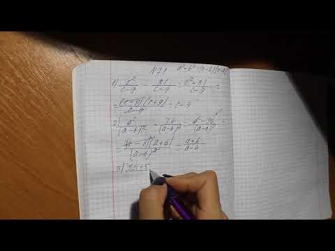 №71  гдз 8 клас алгебра
