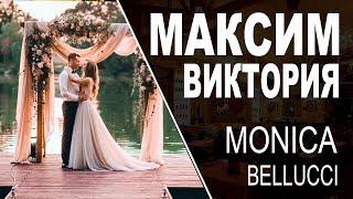 Свадьба Максима и Виктории - ресторан