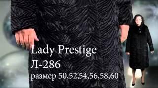 Шуба из искусственного каракуля Л-286(Шуба из искусственного каракуля Л-286 на нашем сайте http://vek-center.com.ua/p156006157-shuba-iskusstvennogo-karakulya.html Шуба из искусств..., 2015-10-13T09:54:02.000Z)