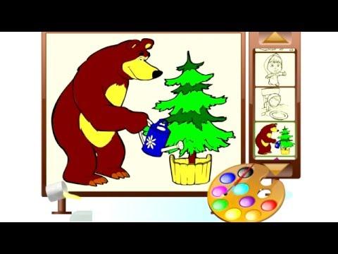 Видео для детей: Маша и медведь новая серия / игра раскраска развивающий мультик