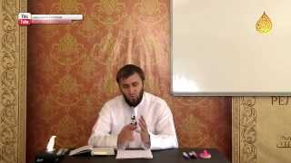 "Абу Умар - ""Исламская этика"", урок 2"