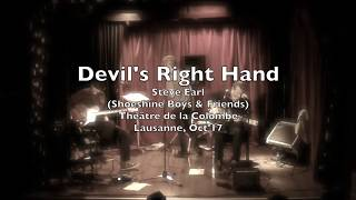 The Shoeshine Boys - Devil's Right Hand