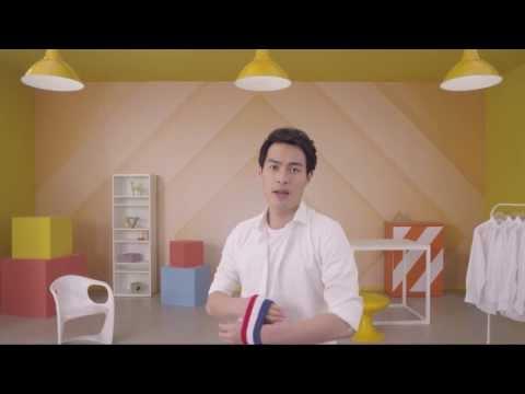 【孔雀餅乾,我的餅乾】David Wu的吃法 (搖搖篇)