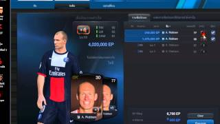 Repeat youtube video Fifa Online สูตรตีบวก +3-1=...4