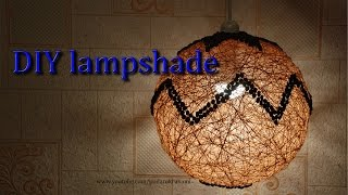 Люстра своими руками / DIY lampshade