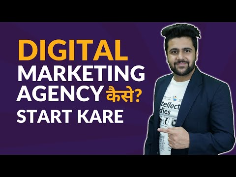 How to Start Digital Marketing Agency ?