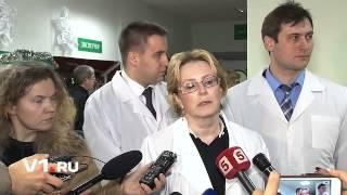 В. Скворцова о пострадавших