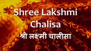 Lakshmi Chalisa - with English lyrics