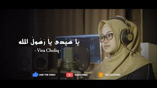 Vira Choliq Ya Sayyidi Ya Rasulallah Qasidah Ahlul Bait Habaib