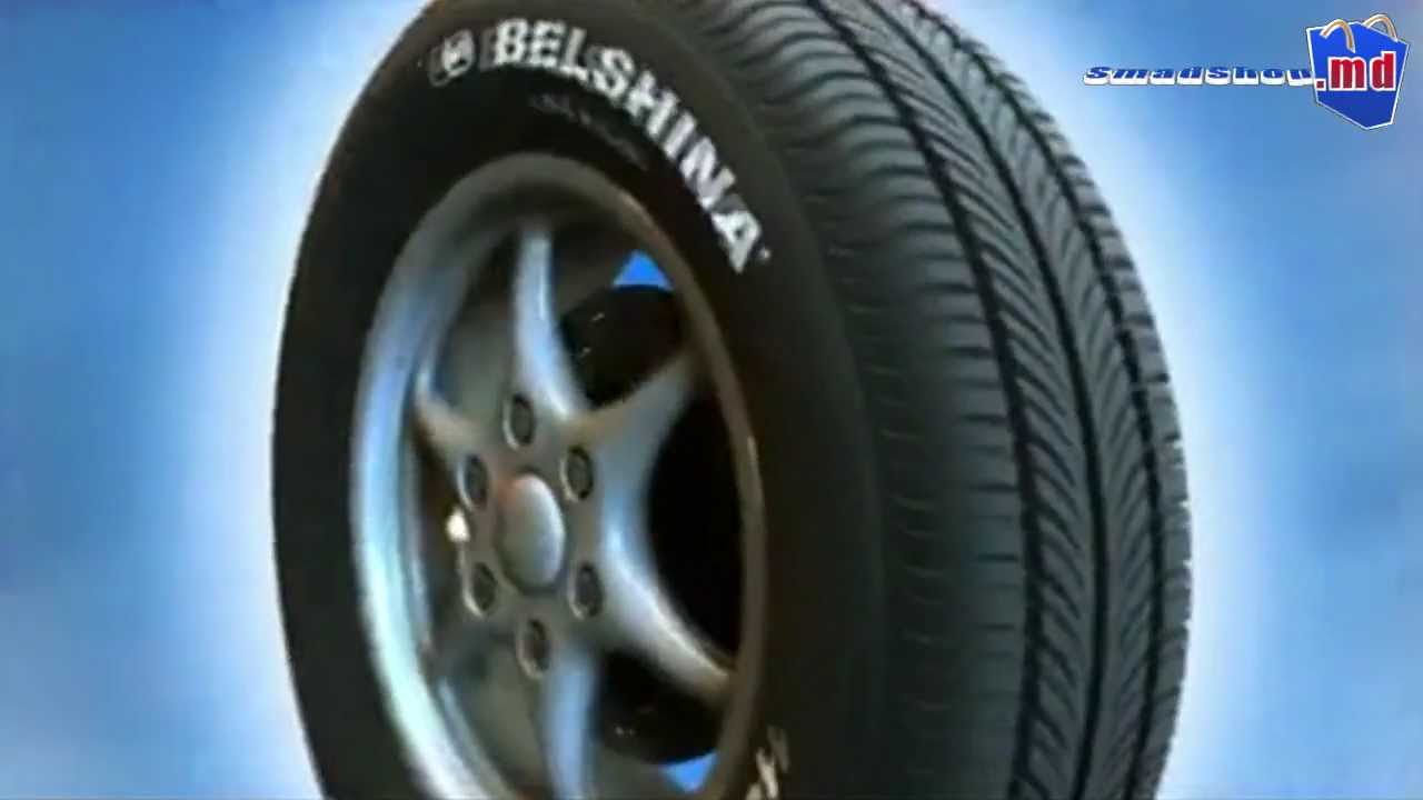 Белшина шины ТМ Belshina купить по низкой цене Artmotion для .