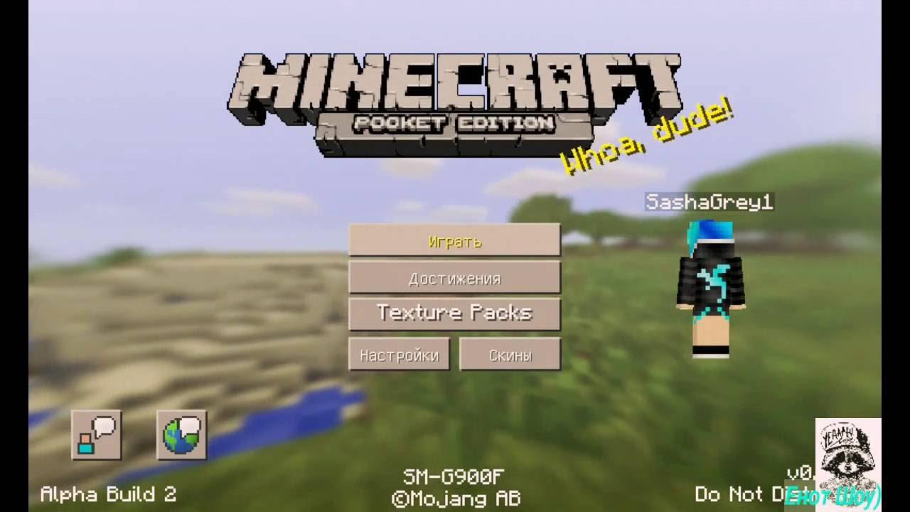 сервера на майнкрафт 0.15.0 с голодными играми #2