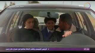 مسلسل البرنس الحلقة السابعه