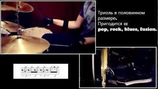 Igor Chi1i - 3+1 SHUFFLE (6 эпизод, drum lessons)(Уроки на барабанах «3+1» снова в эфире. И сегодня будет не просто видео урок по игре на барабанах, а видео..., 2011-11-17T07:44:22.000Z)