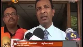 Shakthi TV Prime Time News 8pm 19th April 2015