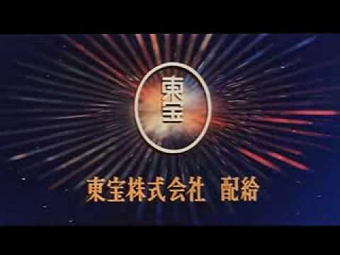 Goyokin (1969) - Trailer