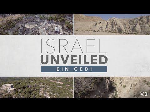 Israel Unveiled Volume 3: Ein Gedi