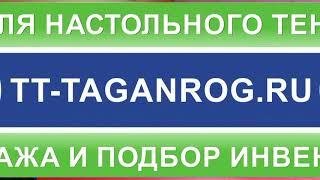 Карпенко В. R-1101 - Иванов М. R-1106 Кубанская лига 2018