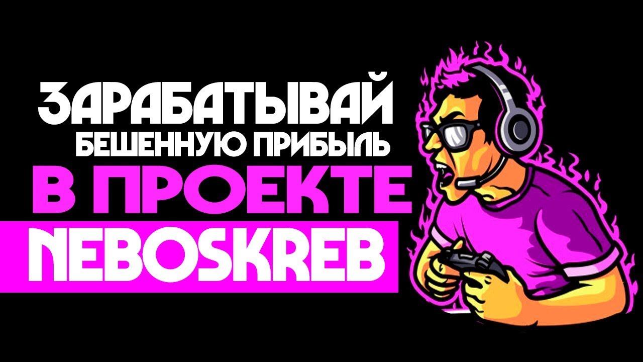 Способ Заработать на Автомате 1050 Рублей за 1   Способ Заработать на Автомате