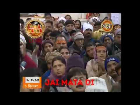 """Aajo saare dar chaliye """"live aarti maa vaishno devi ji"""""""