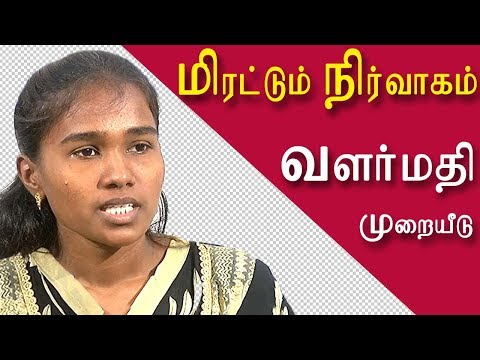 student activist valarmathi stopped from writing exams | tamil news today | tamil news| redpix