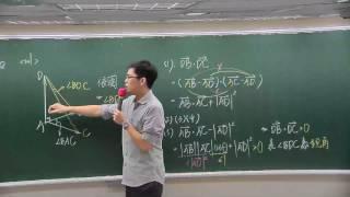 [高中數學][106學測][多選13][空間向量的內積][夾角判定][換始點][威全老師主講][周杰數學]