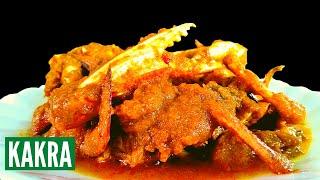 DELICIOUS MASALA CRAB RECIPE / মশলাদার কাঁকড়া  / केकड़ा बनाने का तरीका - Bengali Style / Ranna Banna